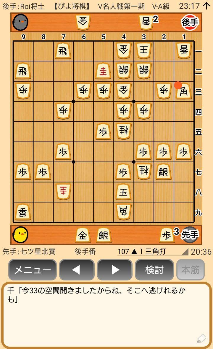 f:id:kisamoko:20200416223626j:plain