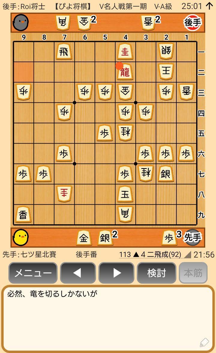 f:id:kisamoko:20200416223637j:plain