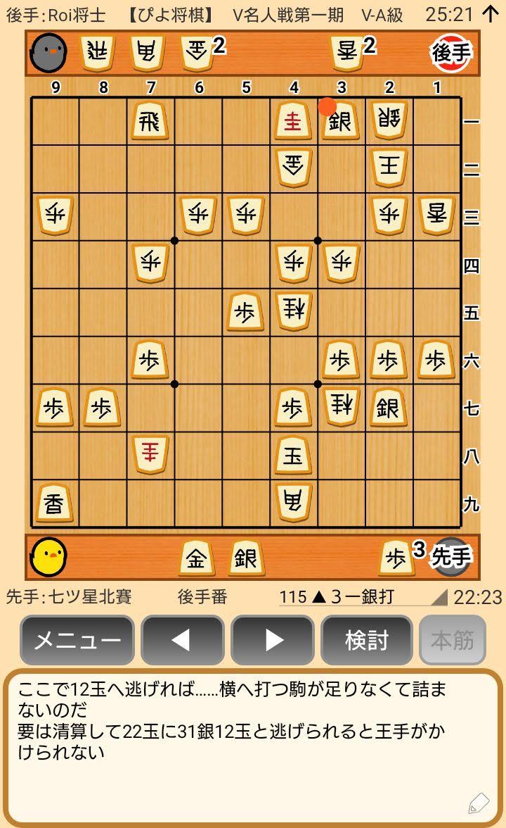 f:id:kisamoko:20200416223641j:plain
