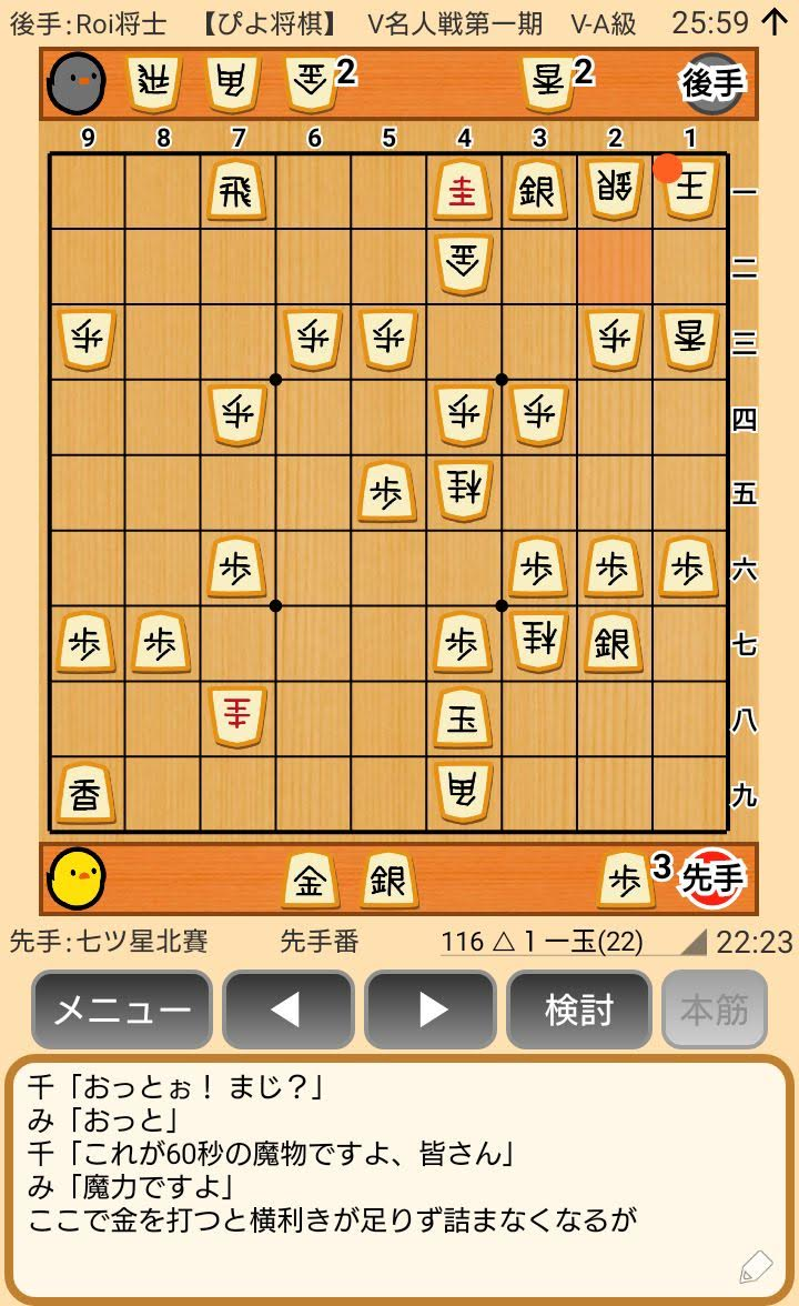 f:id:kisamoko:20200416223645j:plain