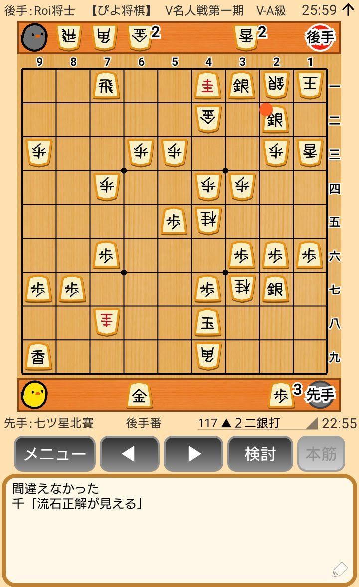 f:id:kisamoko:20200416223648j:plain