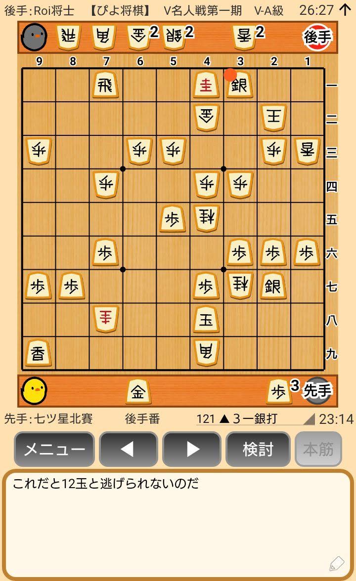 f:id:kisamoko:20200416223651j:plain