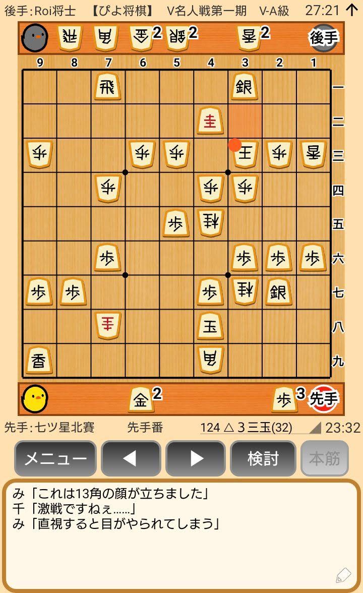 f:id:kisamoko:20200416223656j:plain
