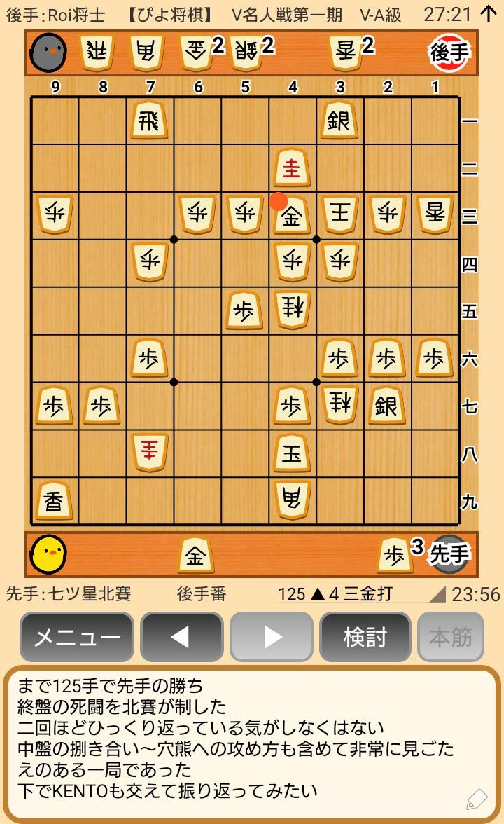 f:id:kisamoko:20200416223659j:plain