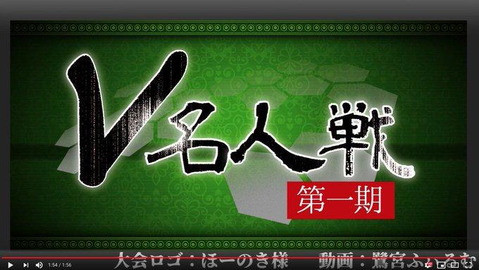 f:id:kisamoko:20200418142634j:plain