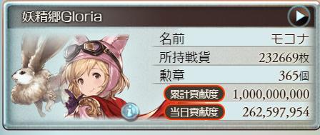 f:id:kisamoko:20200420204630p:plain