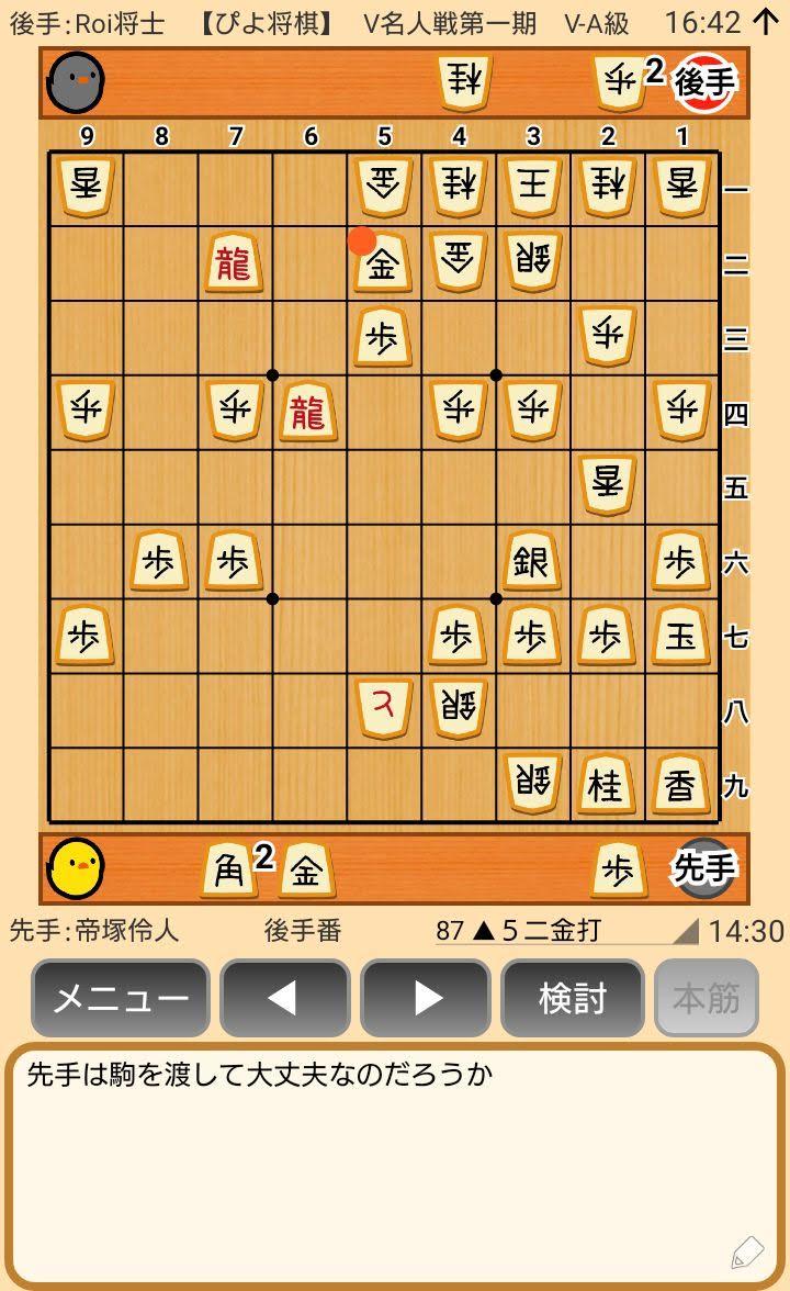 f:id:kisamoko:20200420210925j:plain