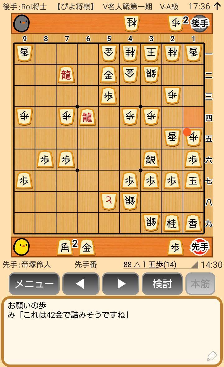 f:id:kisamoko:20200420210928j:plain