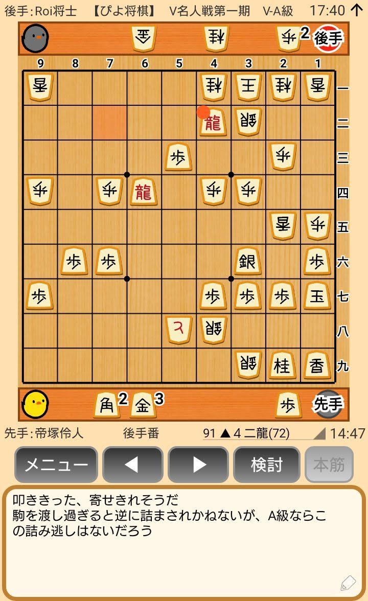 f:id:kisamoko:20200420210932j:plain