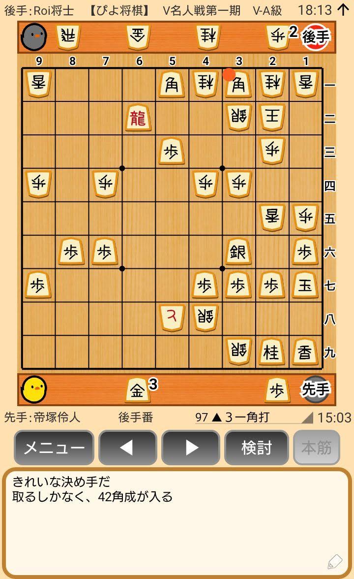 f:id:kisamoko:20200420210935j:plain