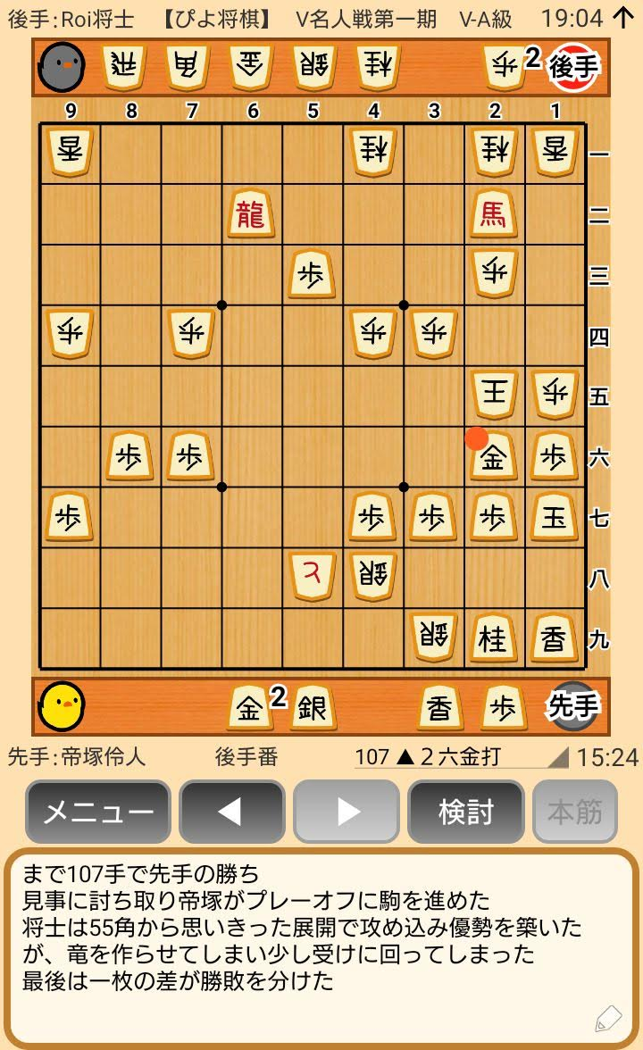 f:id:kisamoko:20200420210938j:plain