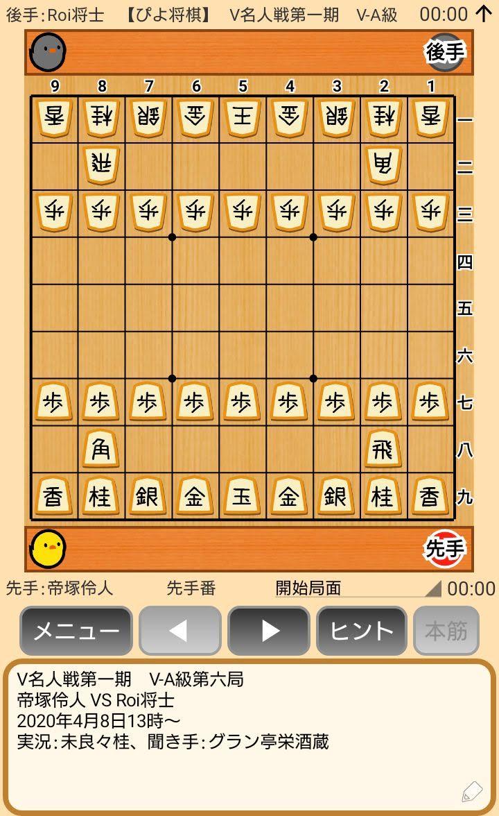 f:id:kisamoko:20200420210942j:plain