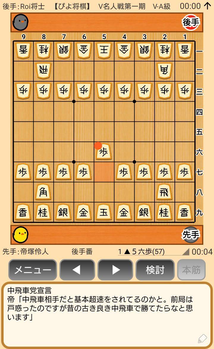 f:id:kisamoko:20200420210946j:plain