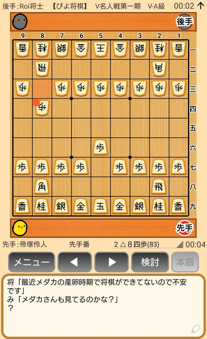 f:id:kisamoko:20200420210950j:plain