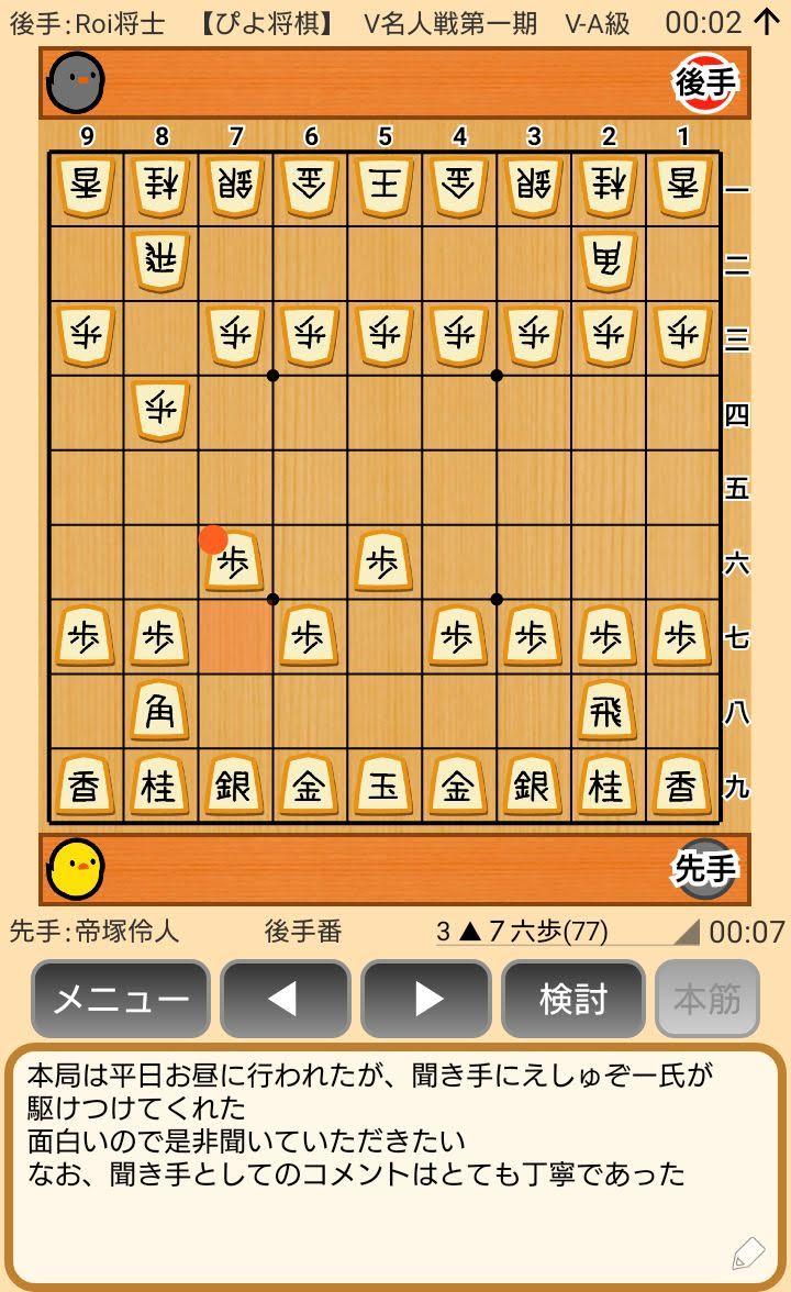 f:id:kisamoko:20200420210953j:plain