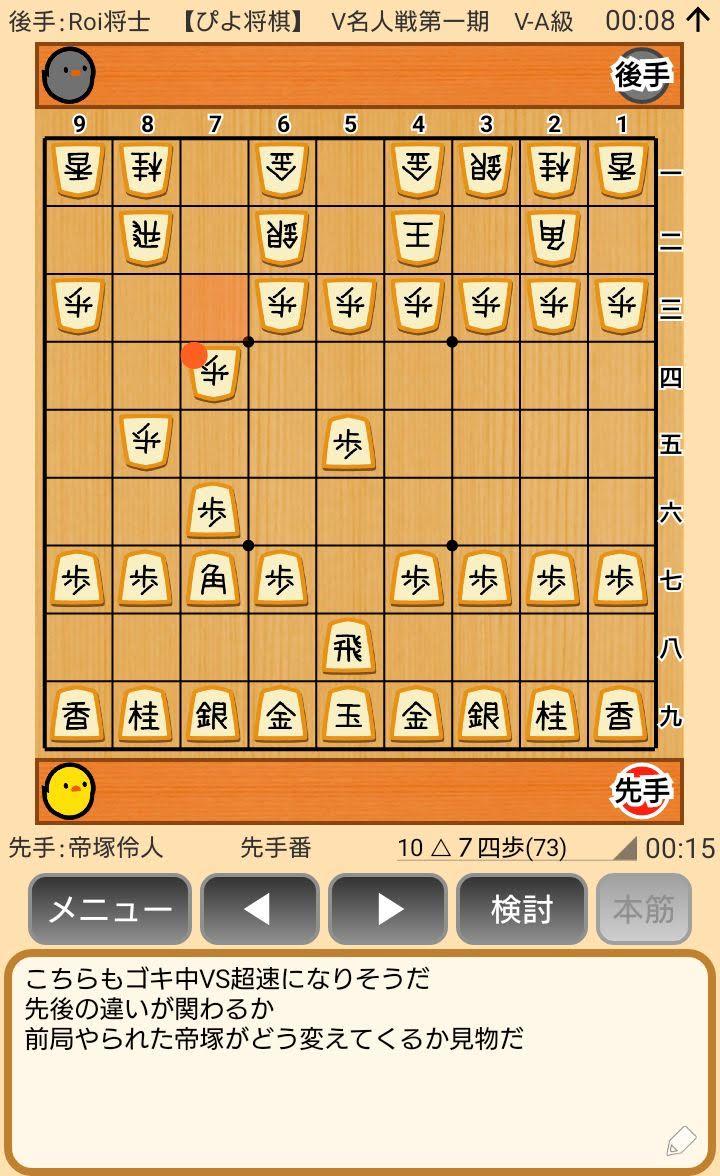 f:id:kisamoko:20200420210956j:plain