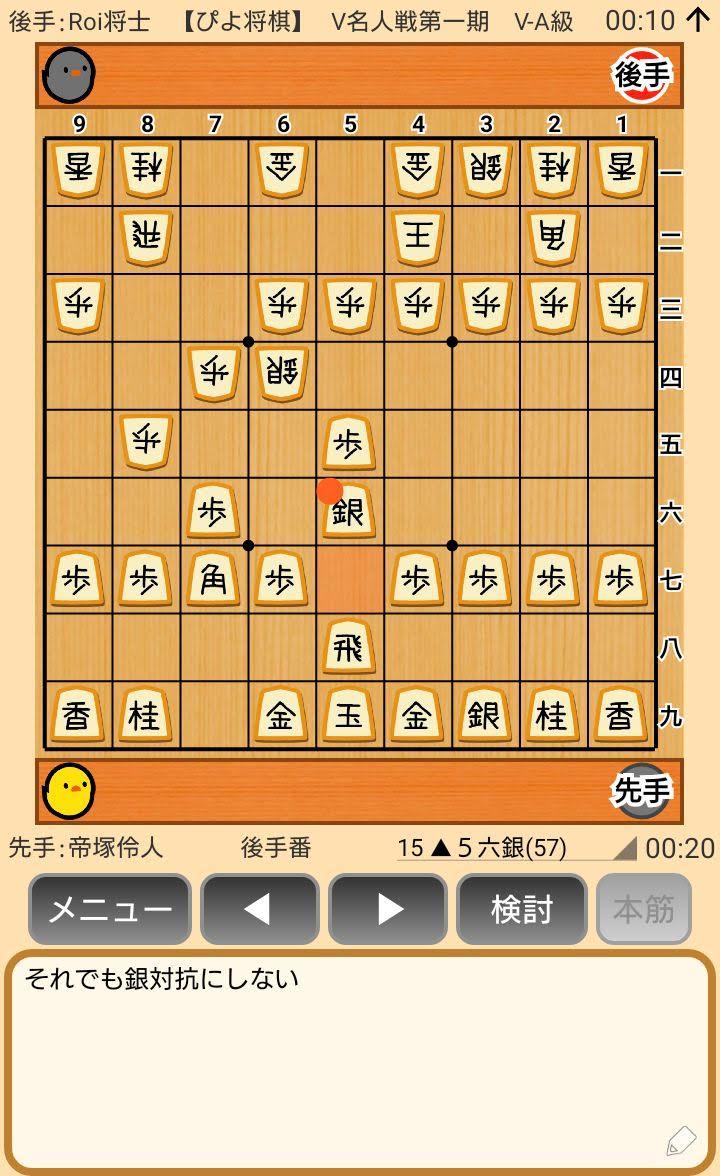 f:id:kisamoko:20200420211000j:plain