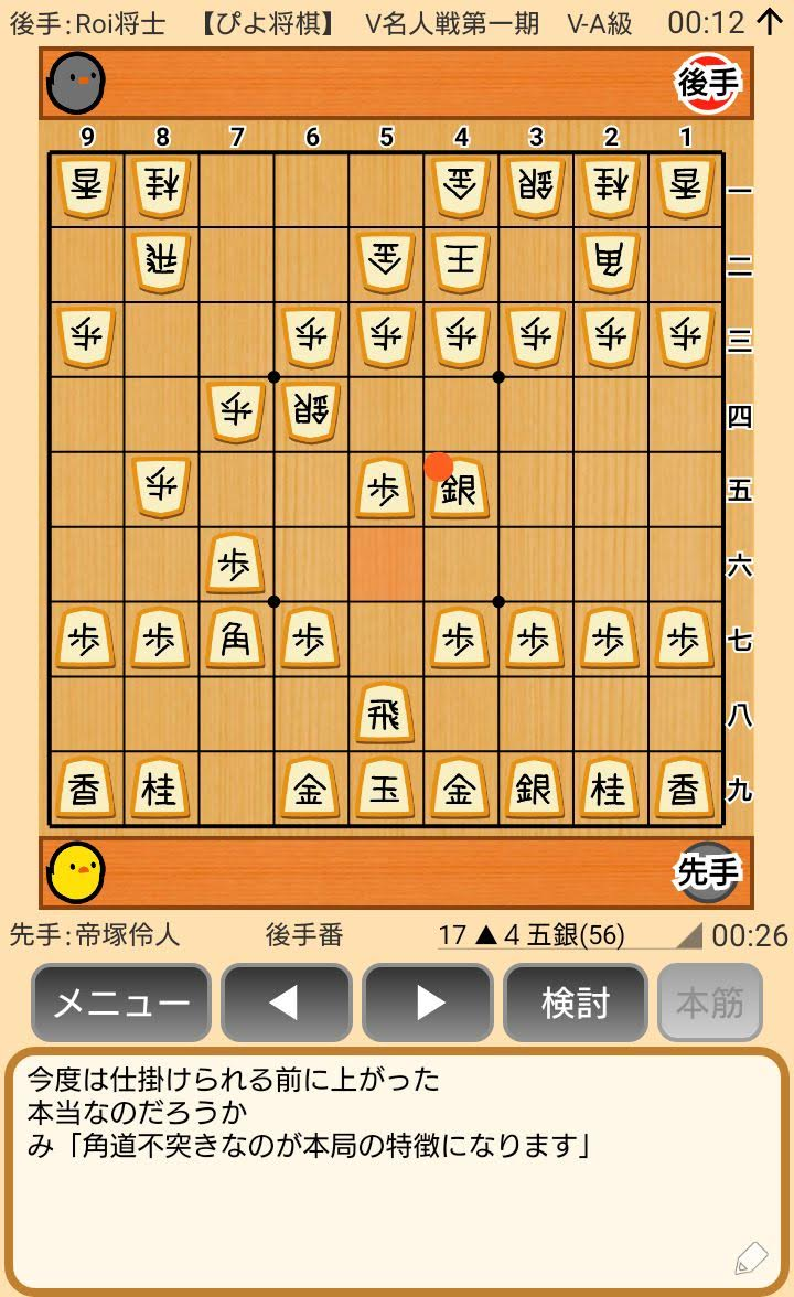 f:id:kisamoko:20200420211004j:plain