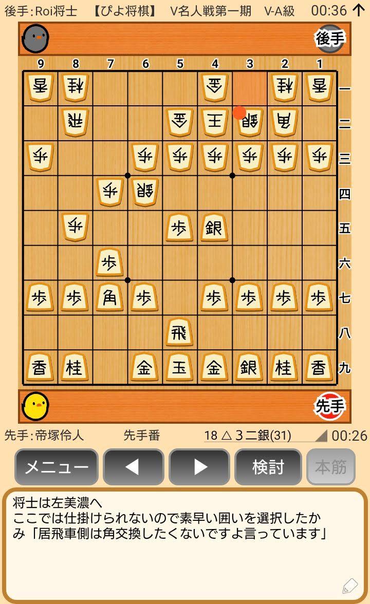f:id:kisamoko:20200420211007j:plain