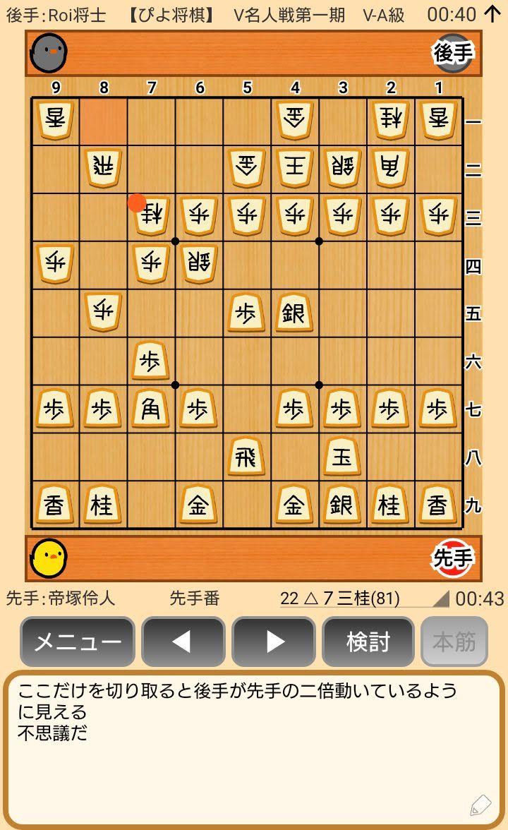 f:id:kisamoko:20200420211010j:plain