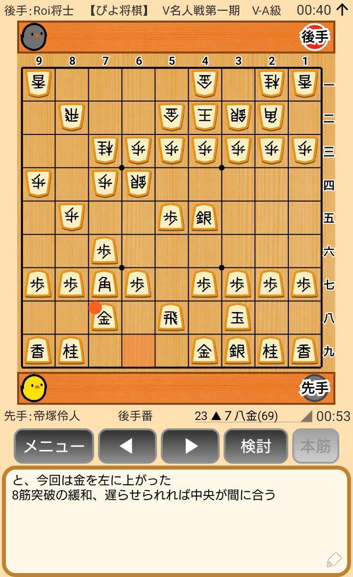 f:id:kisamoko:20200420211014j:plain