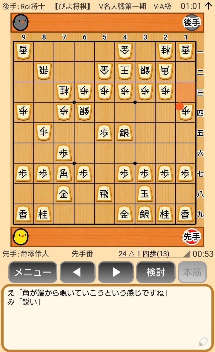 f:id:kisamoko:20200420211017j:plain