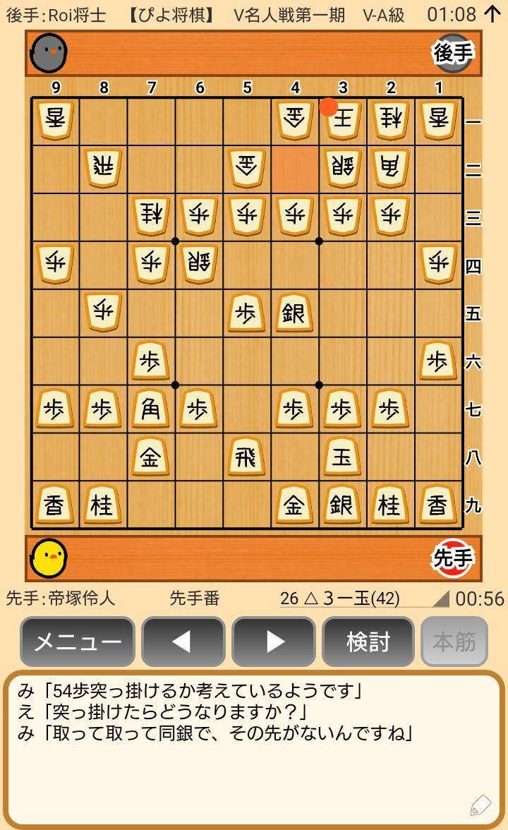 f:id:kisamoko:20200420211025j:plain