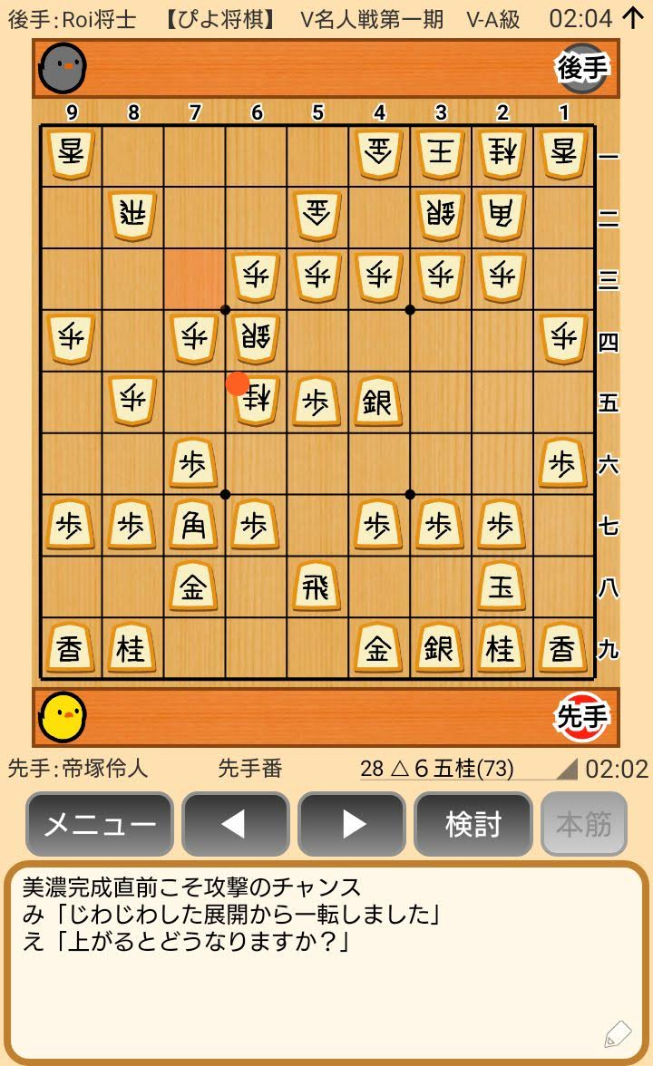 f:id:kisamoko:20200420211031j:plain