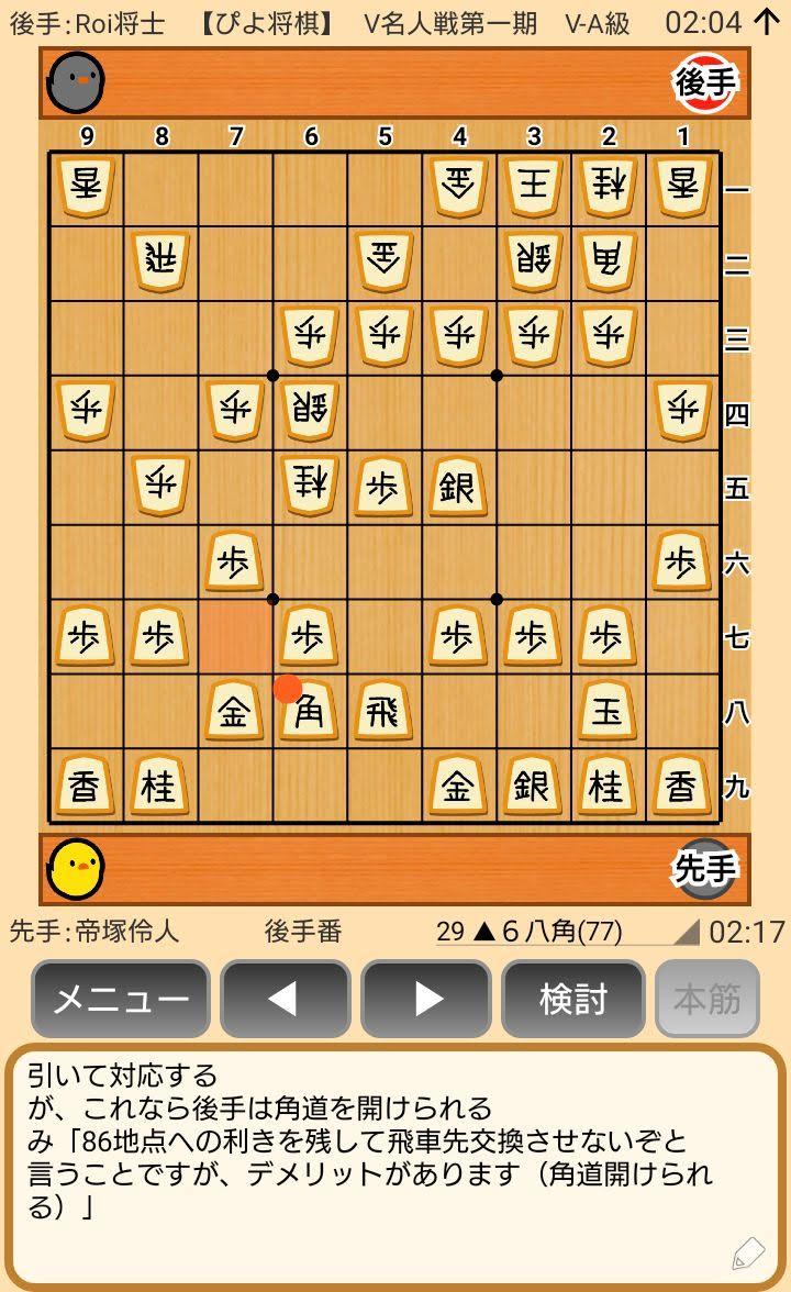 f:id:kisamoko:20200420211034j:plain