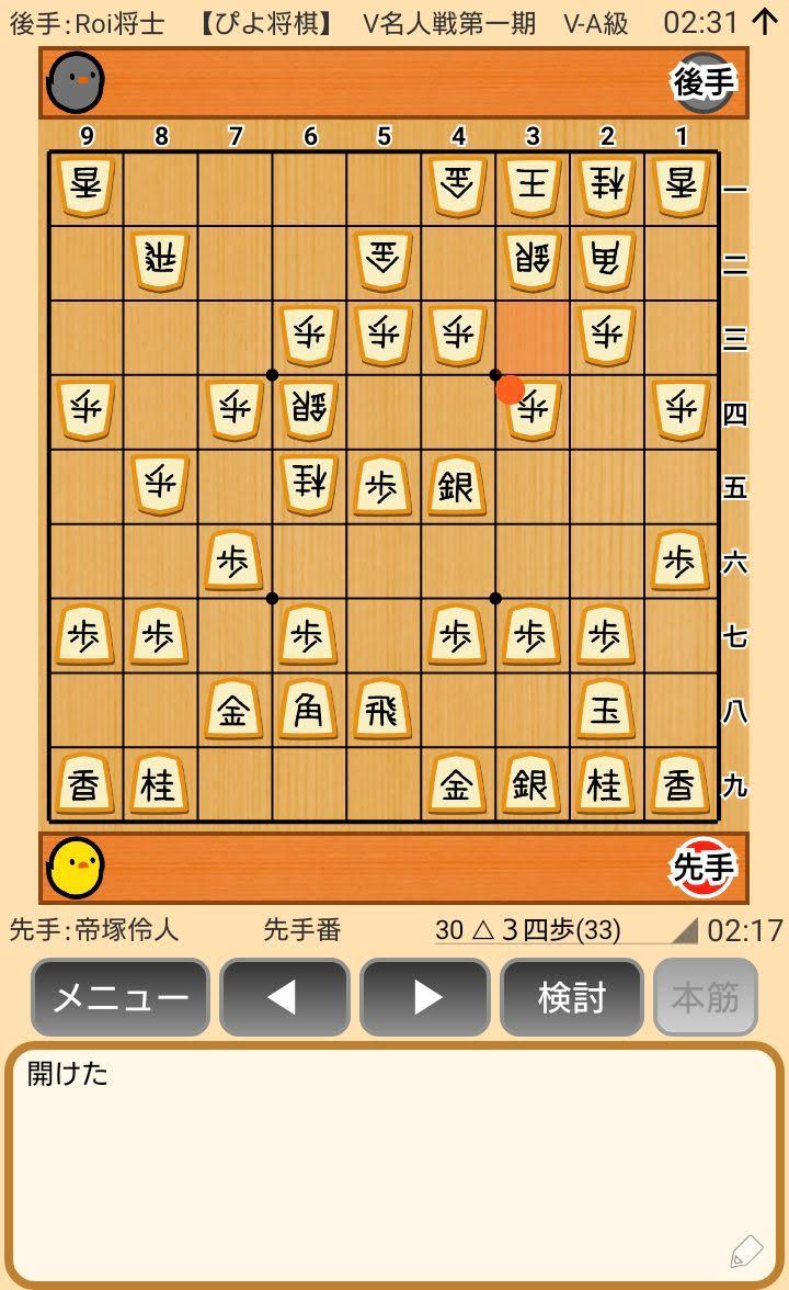f:id:kisamoko:20200420211037j:plain