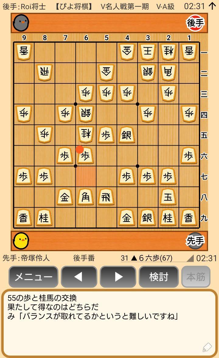 f:id:kisamoko:20200420211042j:plain