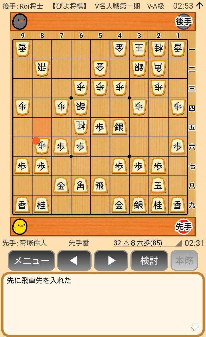 f:id:kisamoko:20200420211046j:plain
