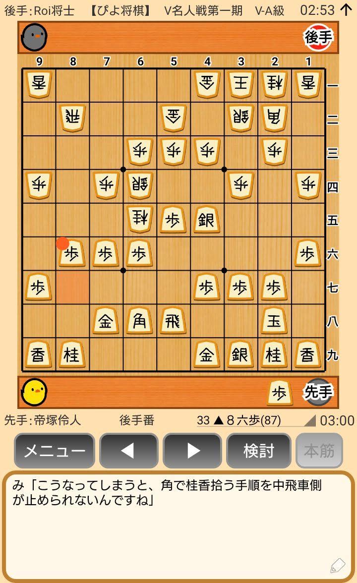 f:id:kisamoko:20200420211052j:plain