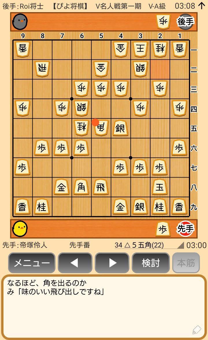 f:id:kisamoko:20200420211055j:plain