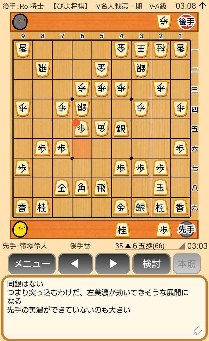 f:id:kisamoko:20200420211058j:plain