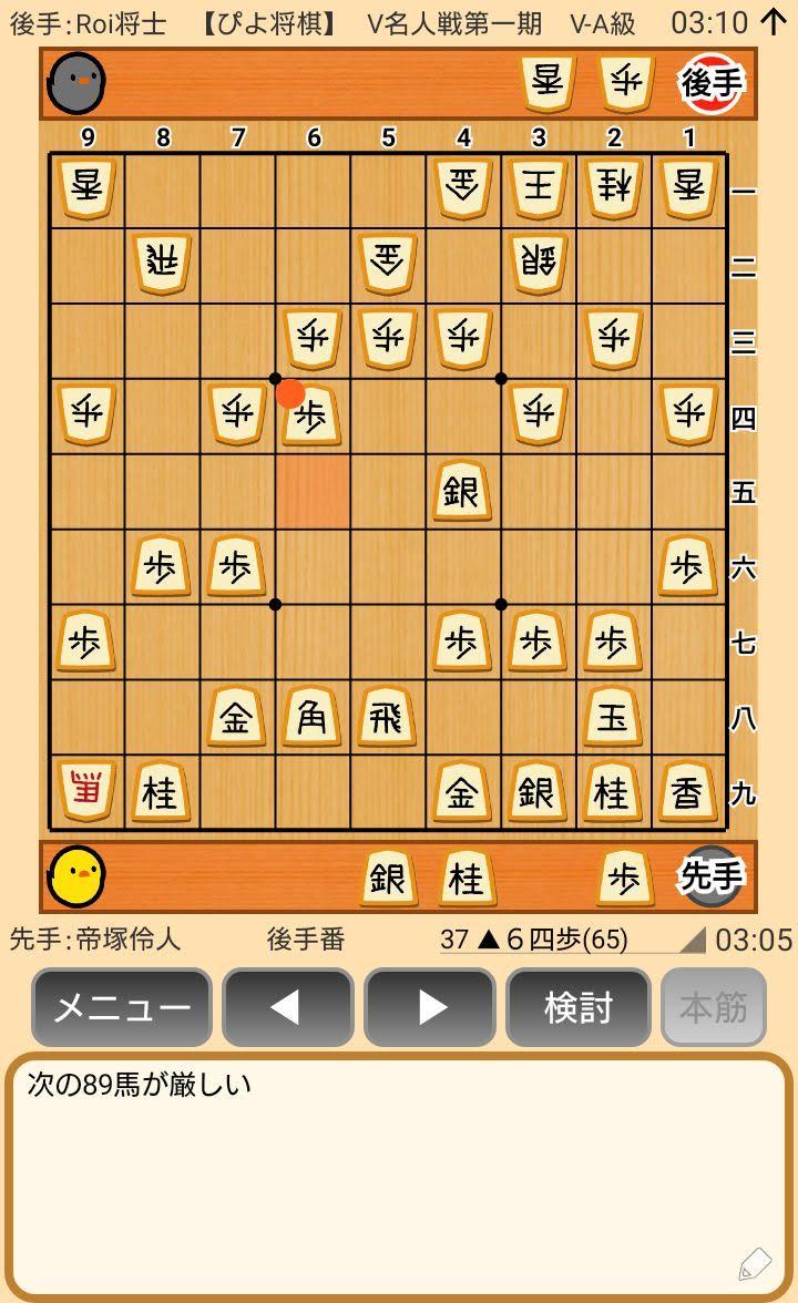 f:id:kisamoko:20200420211102j:plain