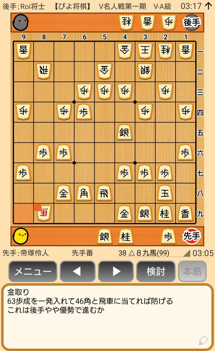 f:id:kisamoko:20200420211105j:plain