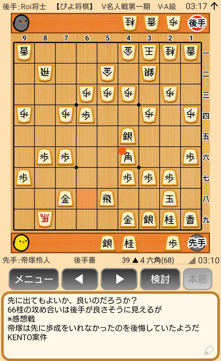 f:id:kisamoko:20200420211108j:plain