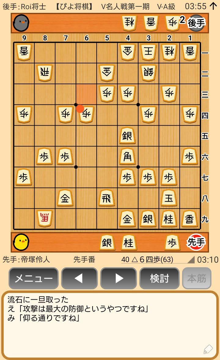 f:id:kisamoko:20200420211112j:plain