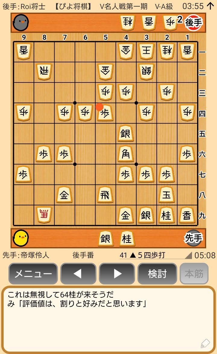 f:id:kisamoko:20200420211117j:plain