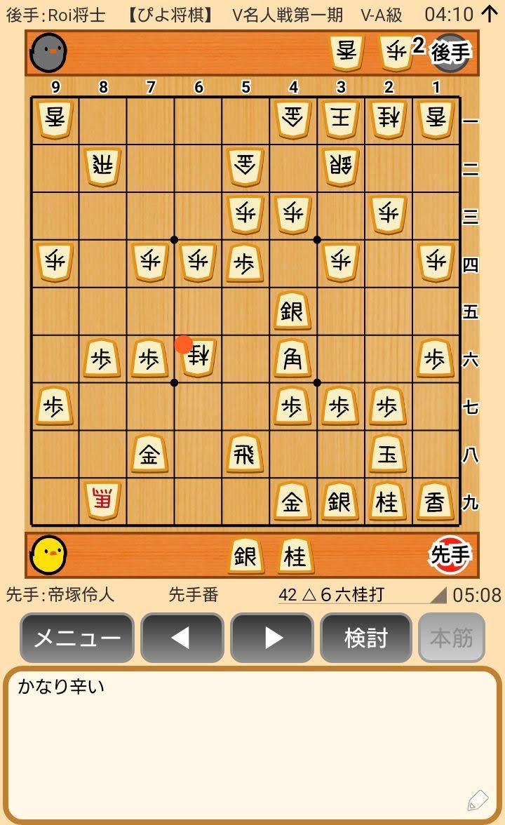 f:id:kisamoko:20200420211120j:plain