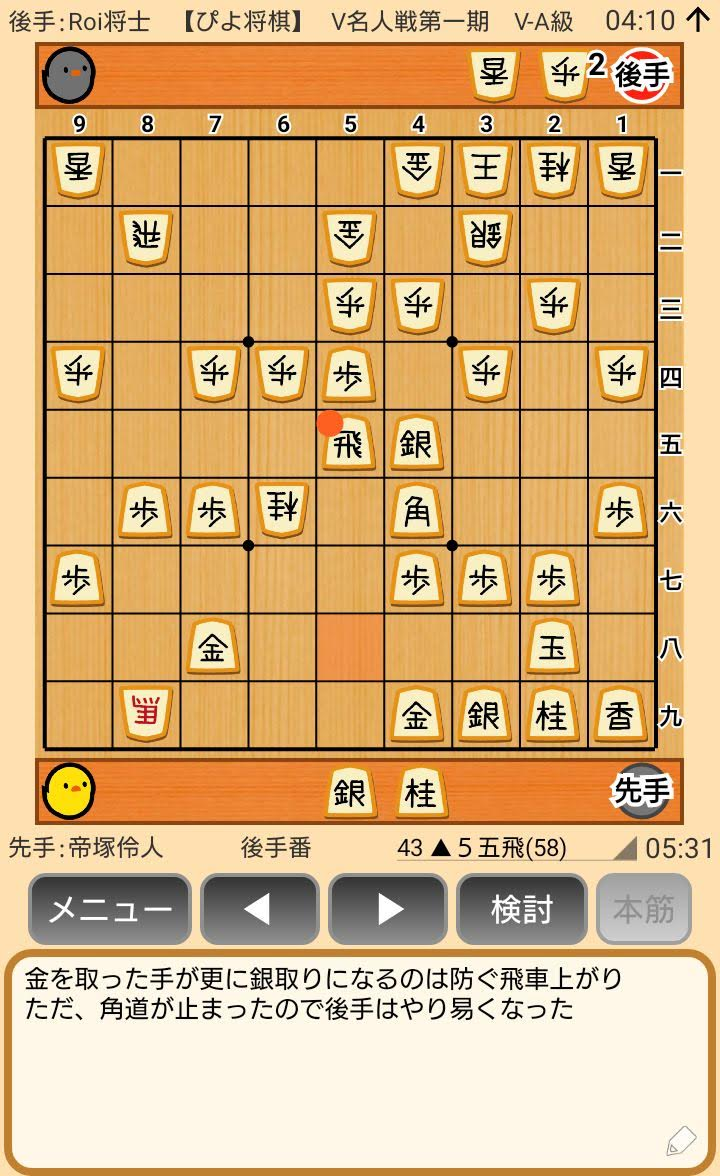 f:id:kisamoko:20200420211123j:plain