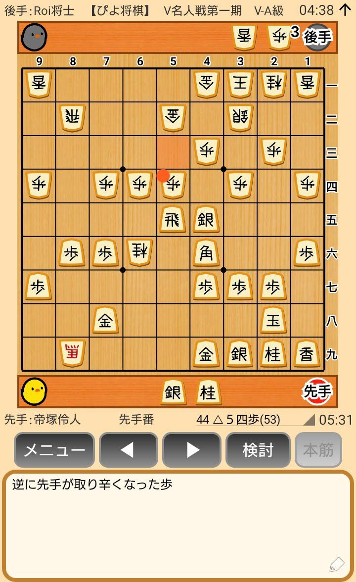 f:id:kisamoko:20200420211127j:plain