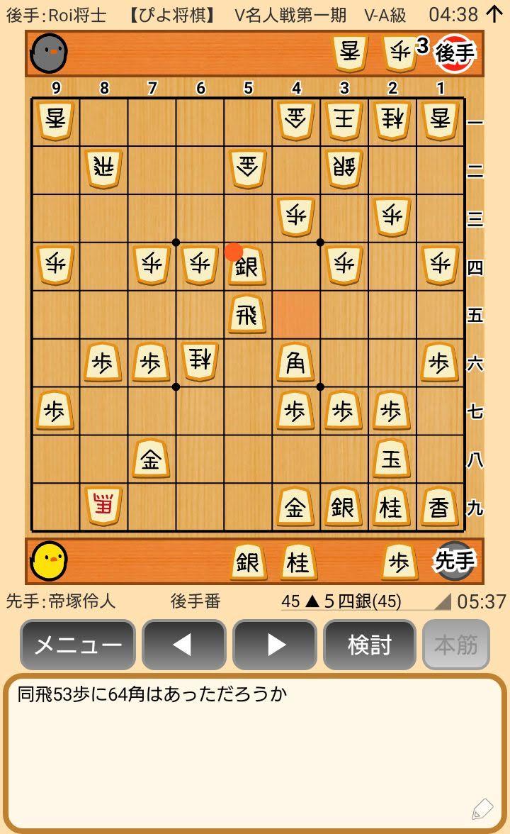f:id:kisamoko:20200420211131j:plain