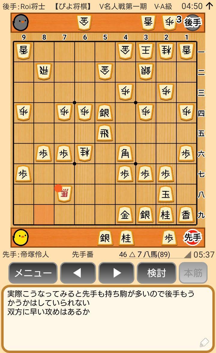 f:id:kisamoko:20200420211134j:plain