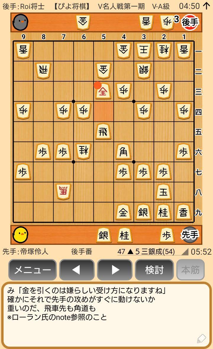 f:id:kisamoko:20200420211138j:plain