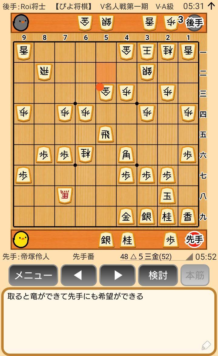 f:id:kisamoko:20200420211143j:plain