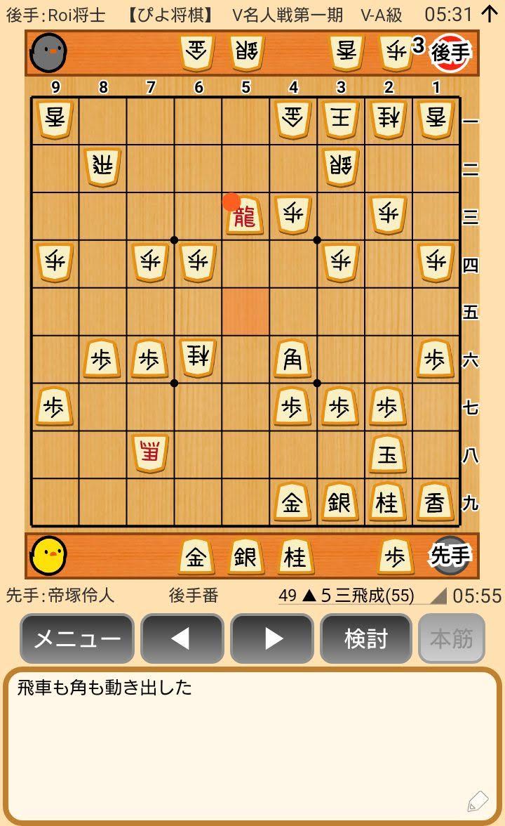 f:id:kisamoko:20200420211146j:plain