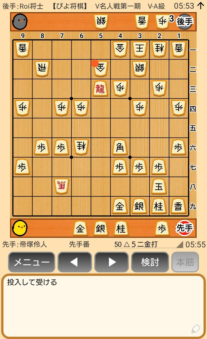 f:id:kisamoko:20200420211149j:plain