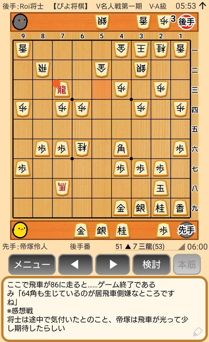 f:id:kisamoko:20200420211152j:plain